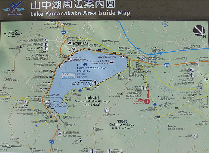Here's the local area map, or you can search google maps for Hanako Miyako Park