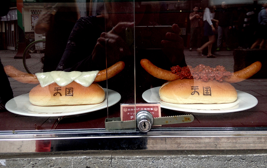 japanesehotdog