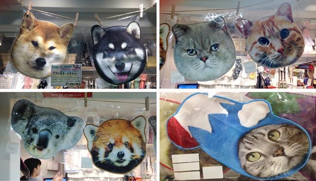 animalwashcloths