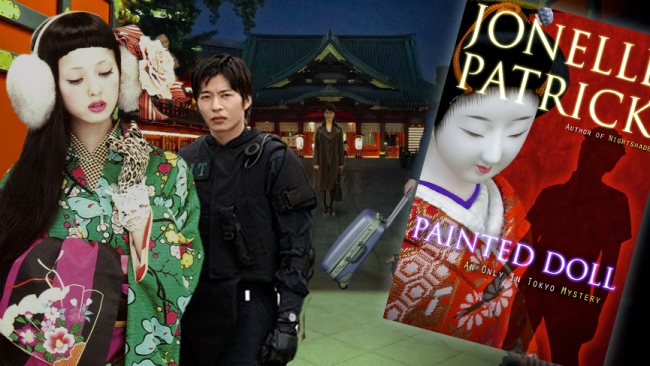 It's been nine years since she didn't make it home, but now Tokyo Detective Kenji Nakamura's life is about to unravel... Read more