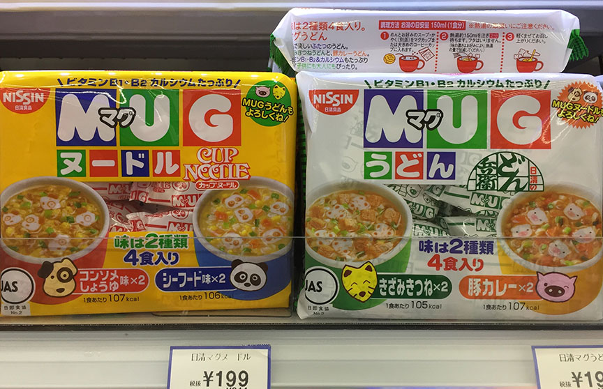 Japanese instant ramen baby food