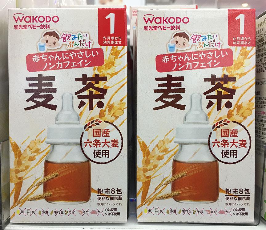 Japanese mugi cha barley tea for babies