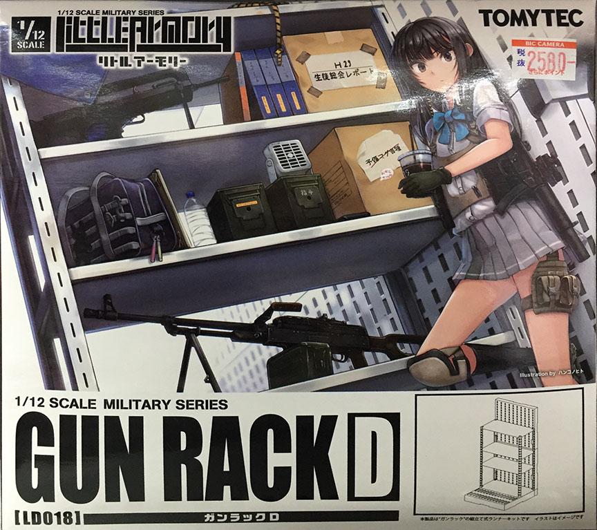 Japanese toy gun rack