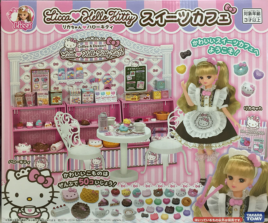 Japanese toy maid cafe for dolls