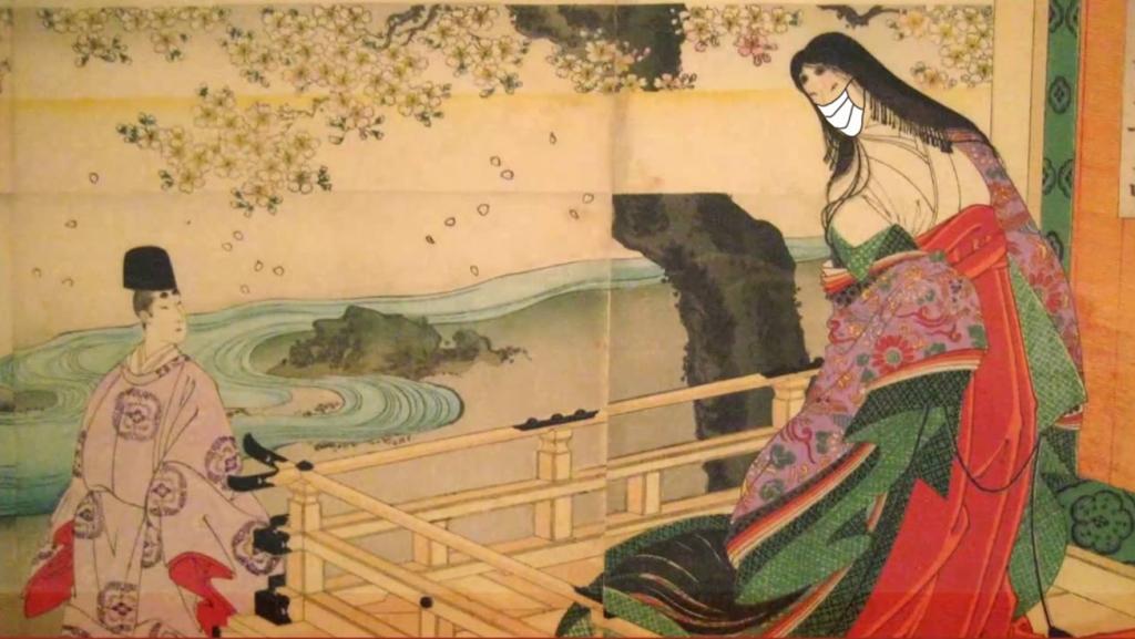 Woodblock print of woman wearing  mask looking at man