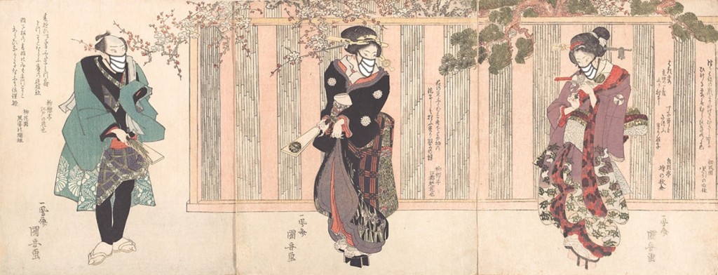 Woodblock print of two woman wearing masks and a man wearing a mask looking on disapprovingly