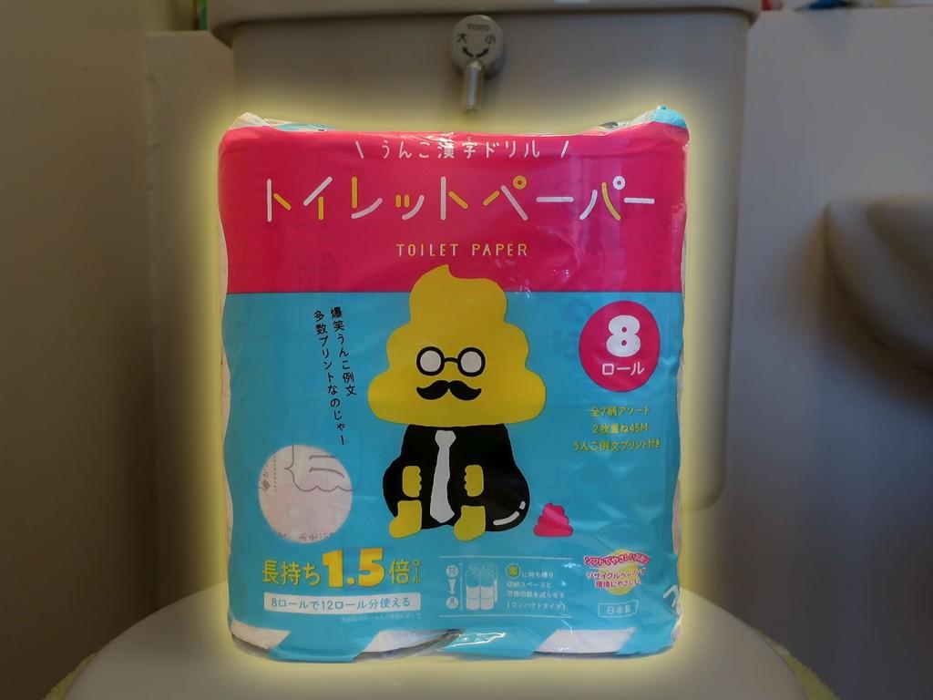 Professor Poop kanji study toilet paper package