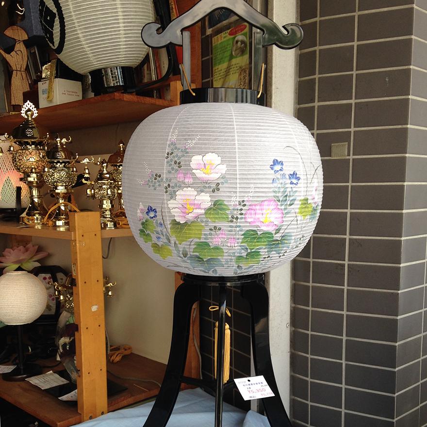 O-bon lantern for sale