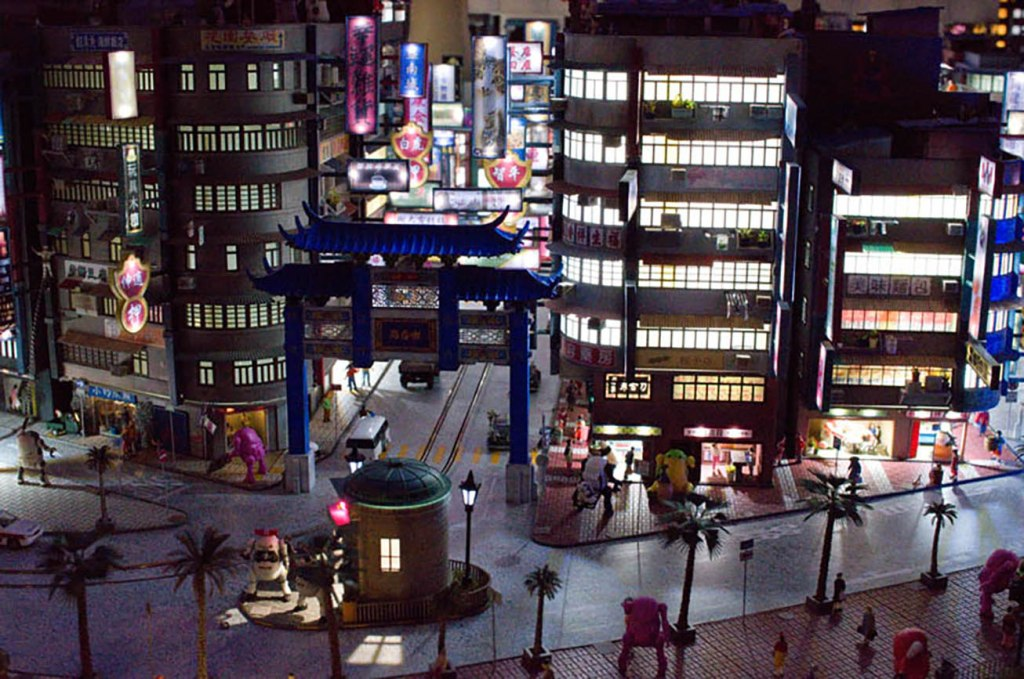 Small Worlds Tokyo Global Village model, China