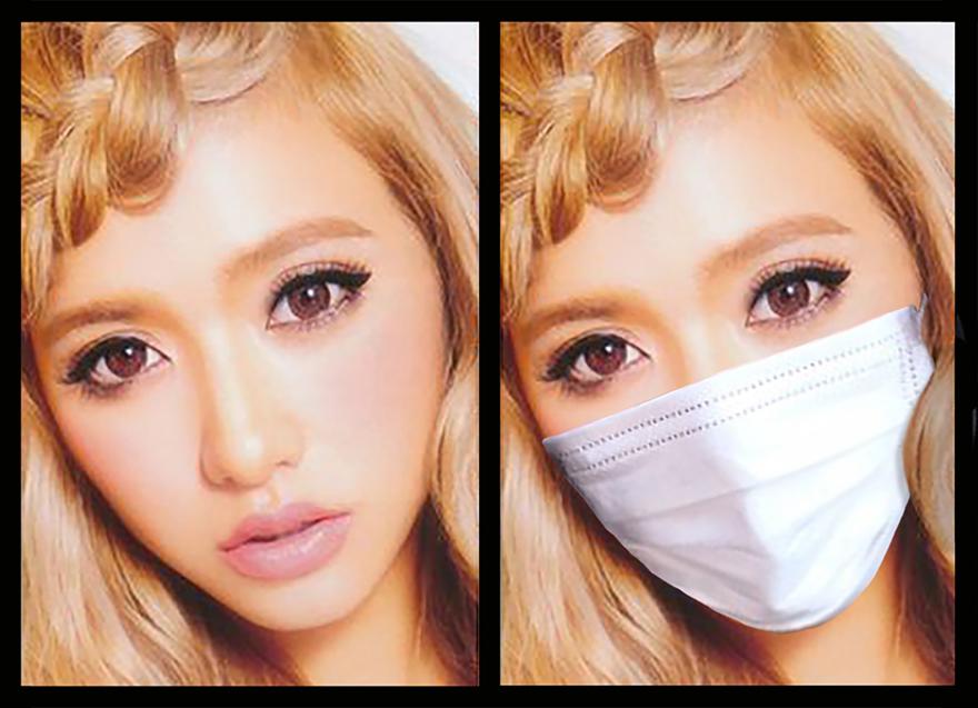 Japanese woman wearing face mask