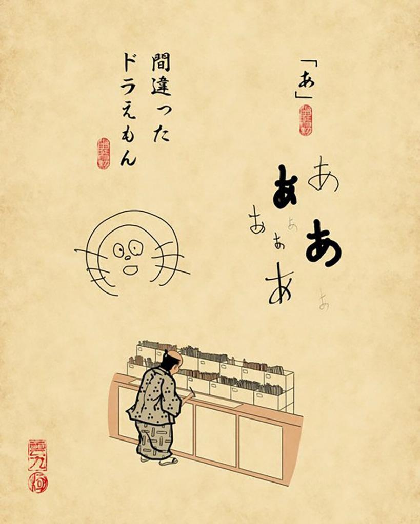 y_haiku drawing of Doraemon doodles at pen test station at store