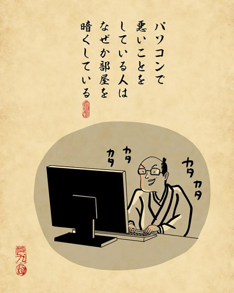 y_haiku drawing of movie hacker