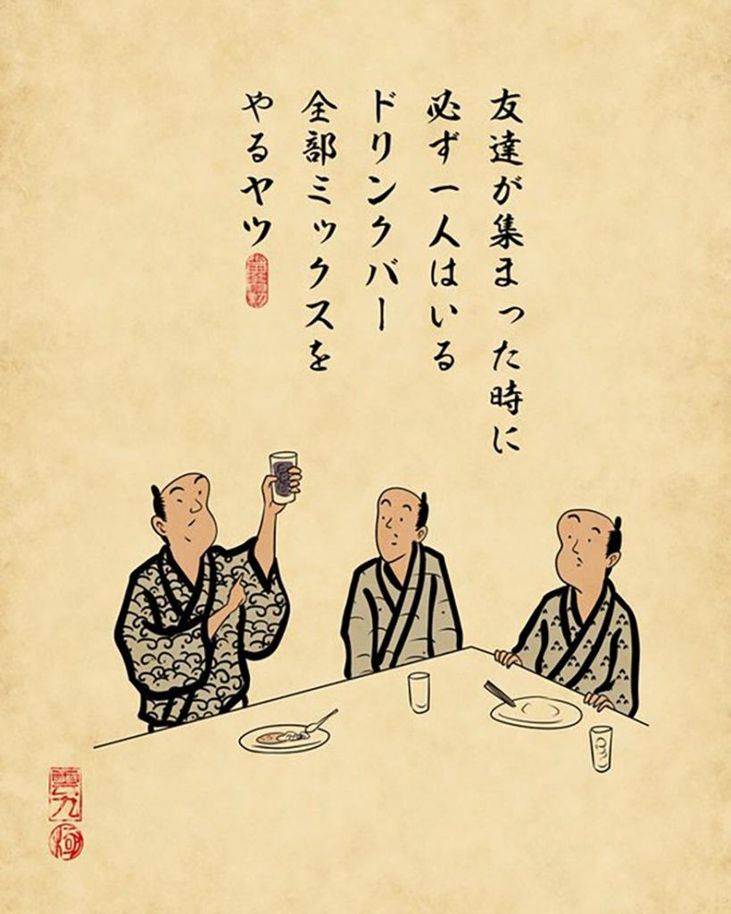 y_haiku drawing of guy who mixes soda flavors at drink bar