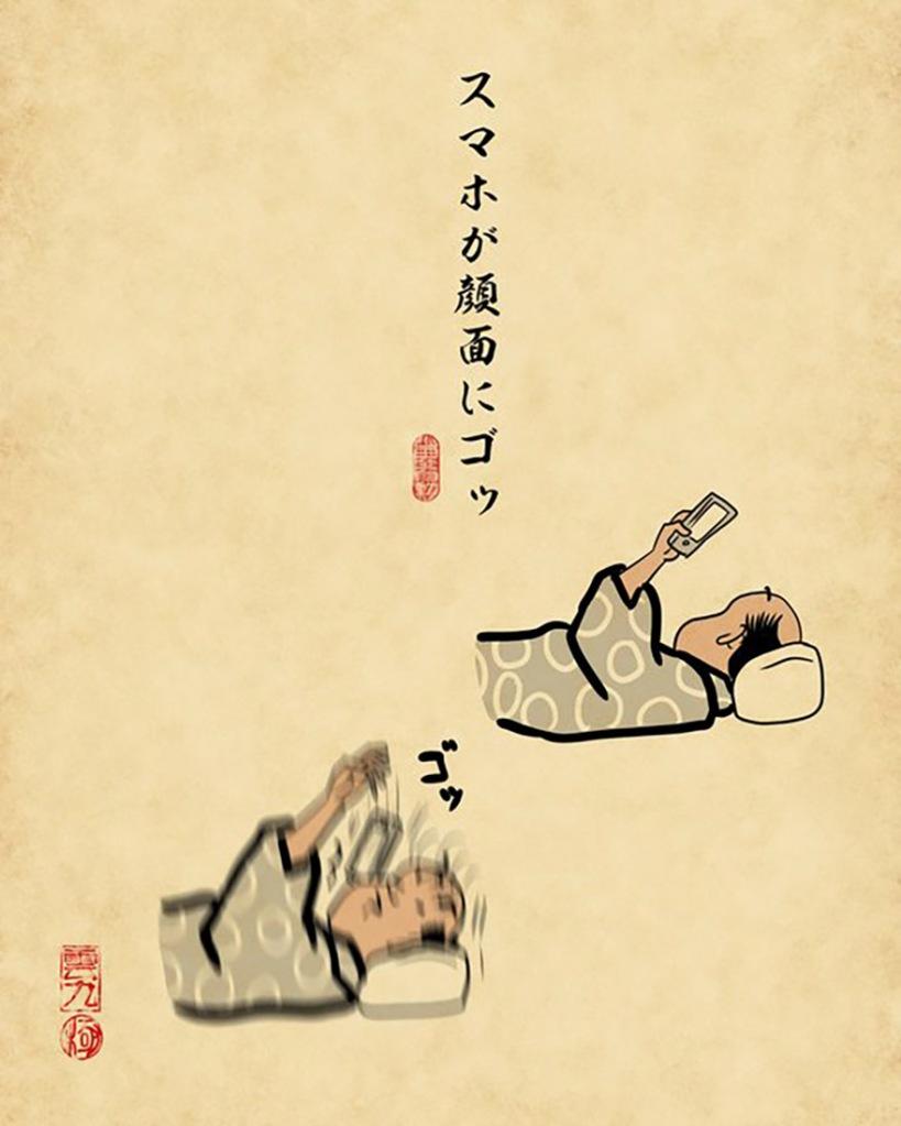 y_haiku drawing of guys dropping phone on face after falling asleep