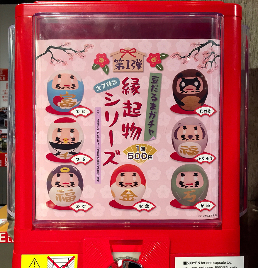 Daruma figure gachapon vending machine