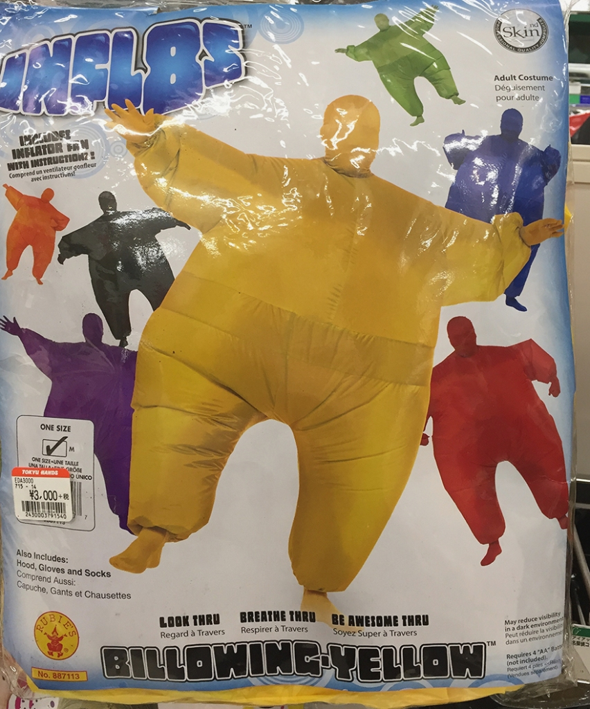 Inflatable Halloween costume