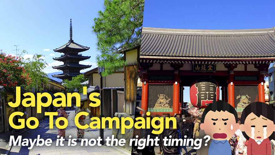 Go To Travel promotion ad warning against traveling from Tokyo to other parts of Japan during a pandemic