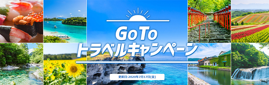 Go To Travel promotion ad