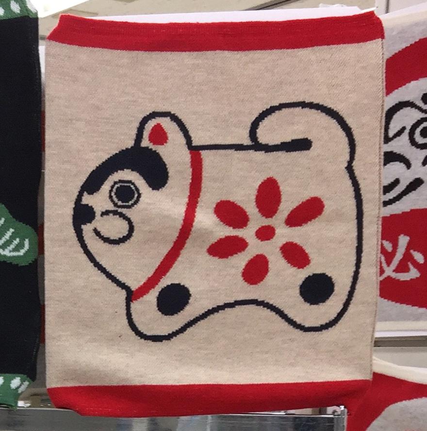 Haramaki Japanese stomach warmer lucky cat design