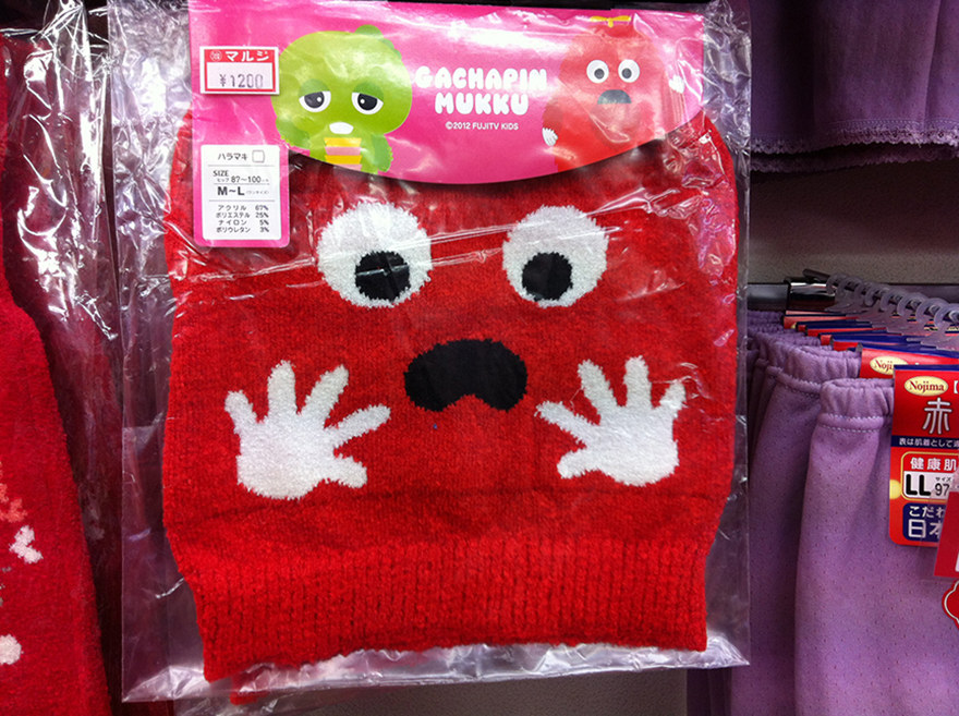 Haramaki Japanese stomach warmer at big red underwear store Akapantsu in Sugamo