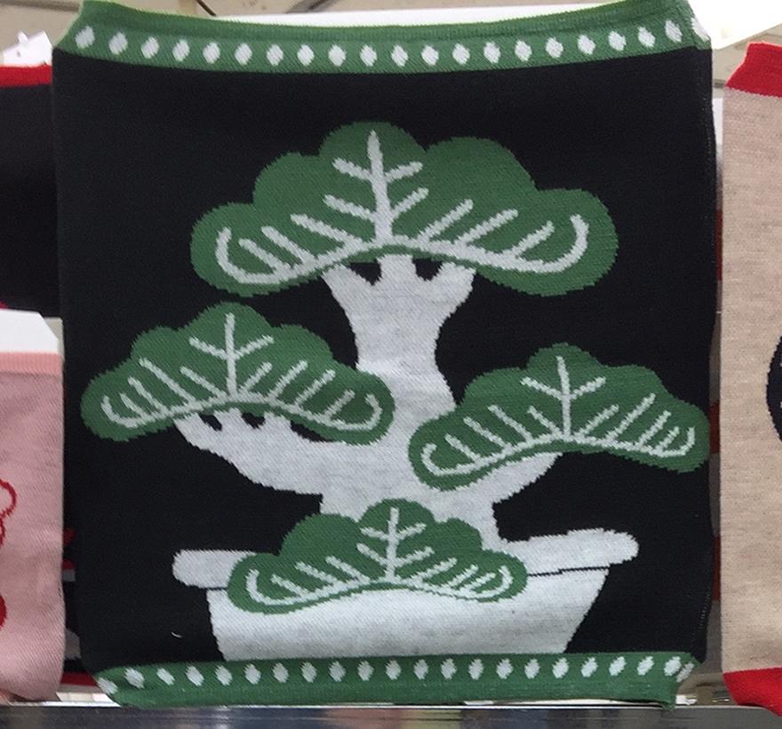 Haramaki Japanese stomach warmer bonsai tree design