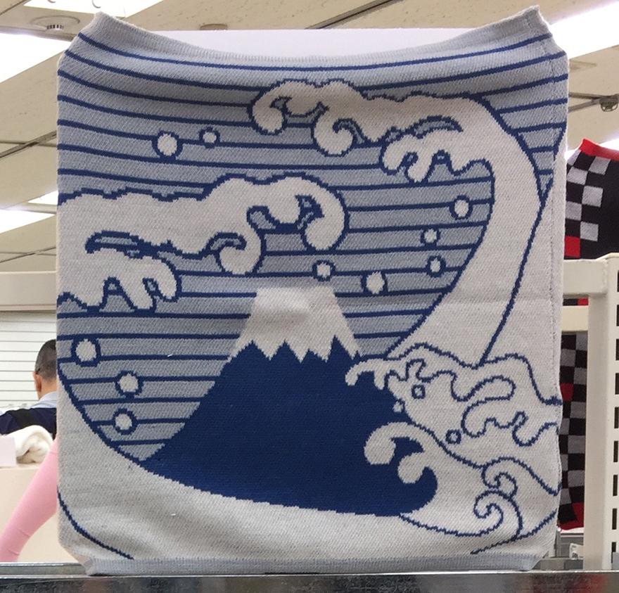 Haramaki Japanese stomach warmer Hokusai wave and Mt. Fuji design