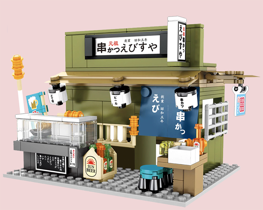 Buildiverse custom Japanese Lego town yakitori shop kit