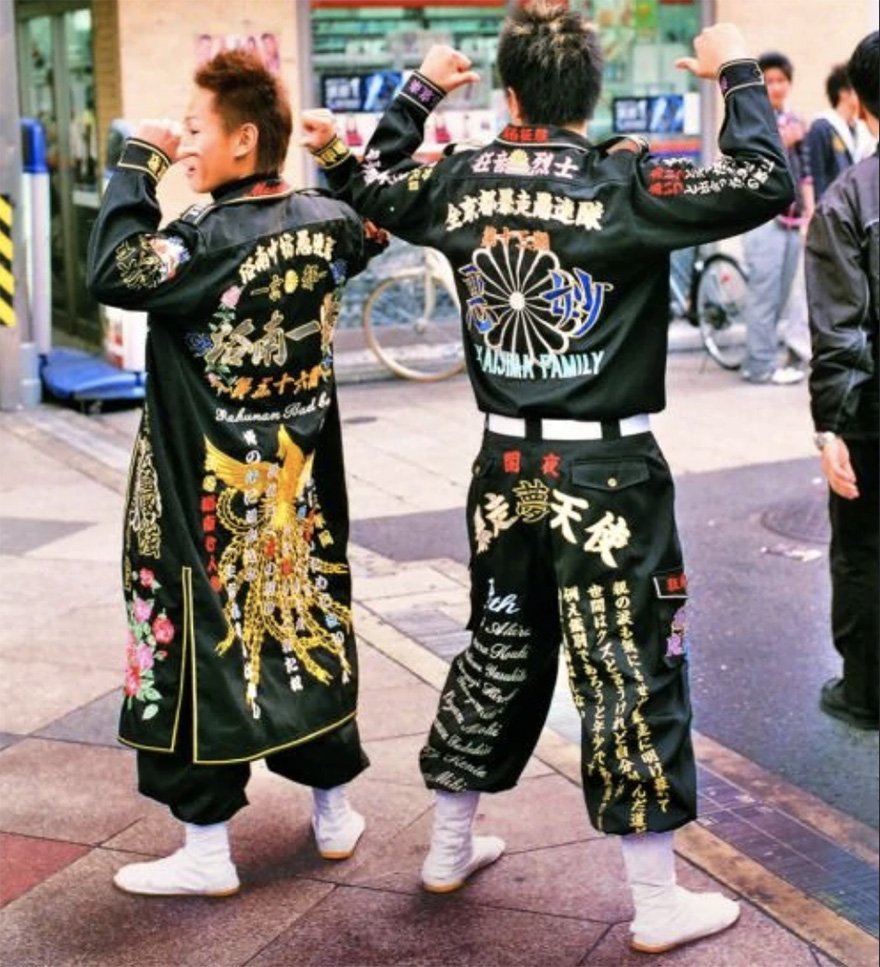 Members of Japanese motorcycle gang from Japanese Fashion Wiki