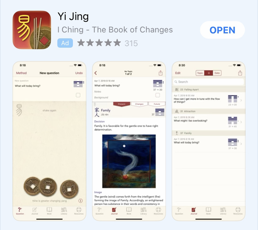 Screen shot of Yi Jing app