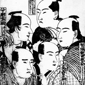 Woodblock print of the five types of men in Yoshiwara