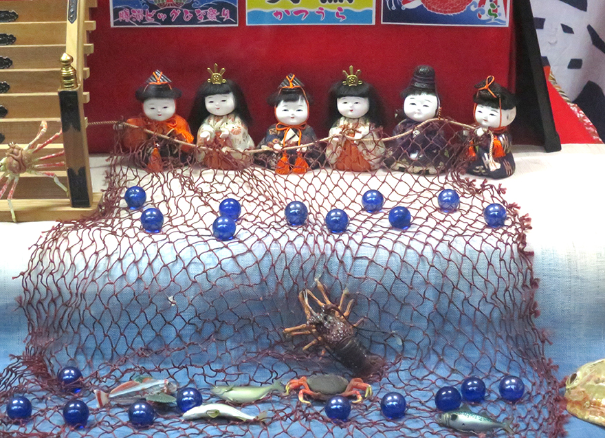 Girls' Day doll set with fishing theme