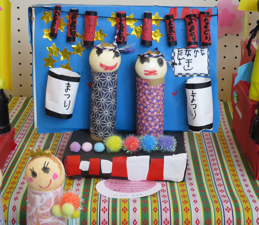 Girls' Day doll set made from toilet paper rolls