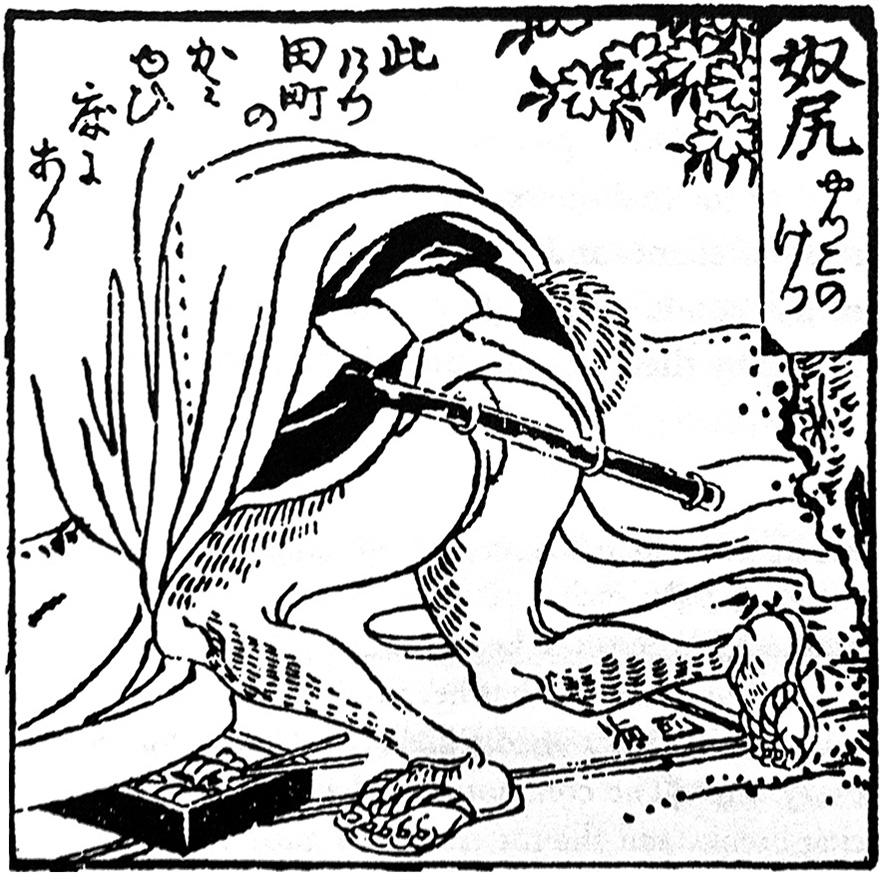 Woodblock print of hair restoration specialist in Yoshiwara